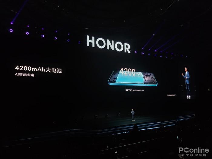 荣耀V30系列发布,3299元起,麒麟990加持全系5G的照片 - 28