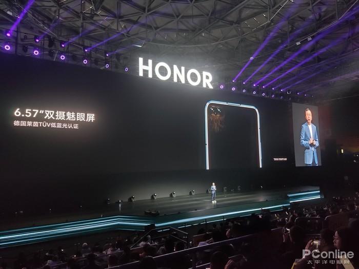 荣耀V30系列发布,3299元起,麒麟990加持全系5G的照片 - 4
