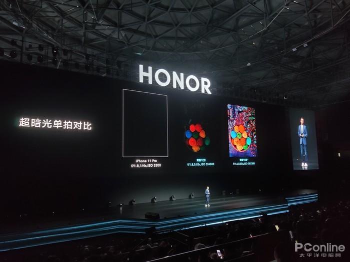 荣耀V30系列发布,3299元起,麒麟990加持全系5G的照片 - 13