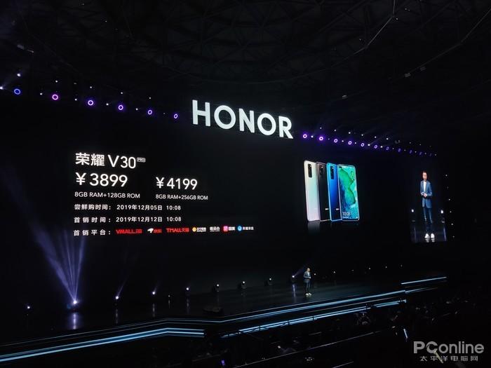 荣耀V30系列发布,3299元起,麒麟990加持全系5G的照片 - 3