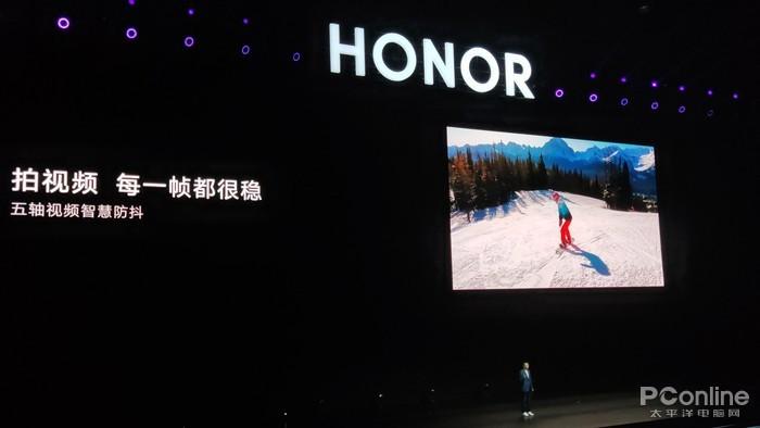 荣耀V30系列发布,3299元起,麒麟990加持全系5G的照片 - 17