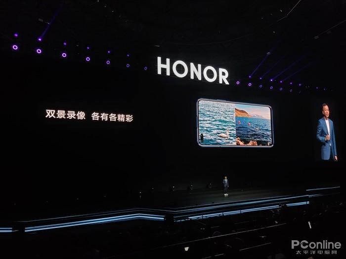荣耀V30系列发布,3299元起,麒麟990加持全系5G的照片 - 16