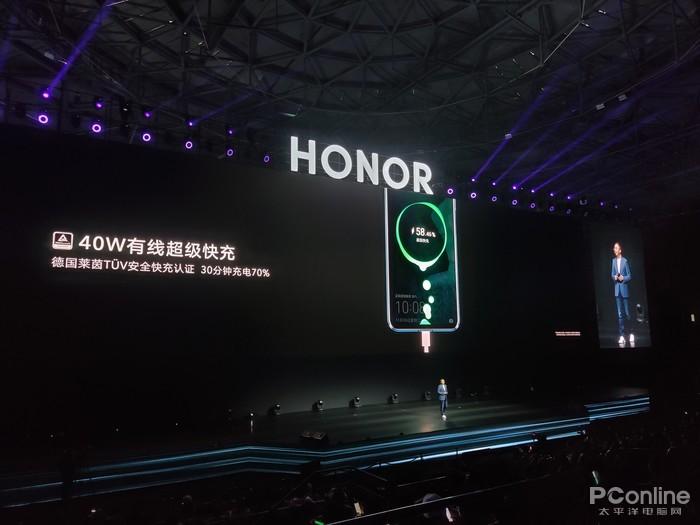荣耀V30系列发布,3299元起,麒麟990加持全系5G的照片 - 29