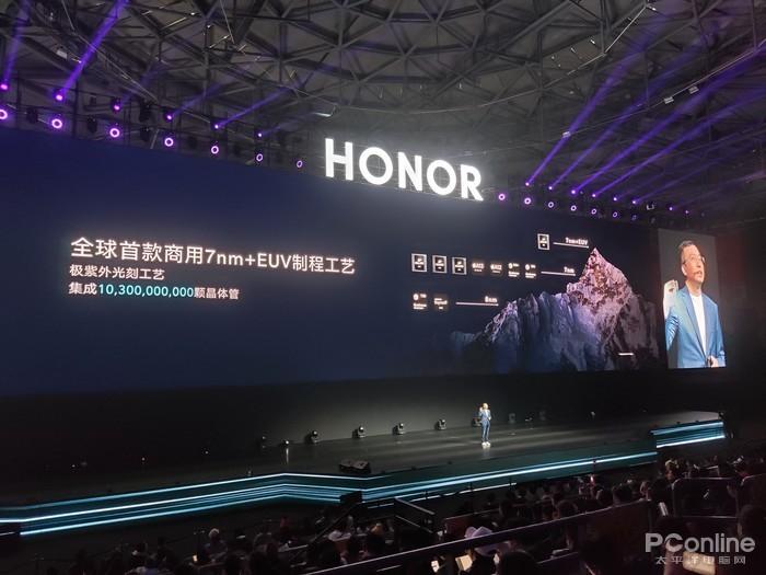 荣耀V30系列发布,3299元起,麒麟990加持全系5G的照片 - 24