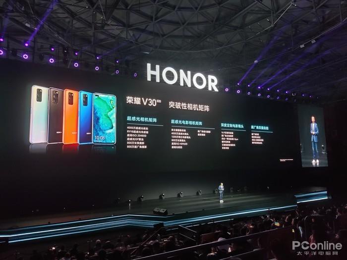 荣耀V30系列发布,3299元起,麒麟990加持全系5G的照片 - 20