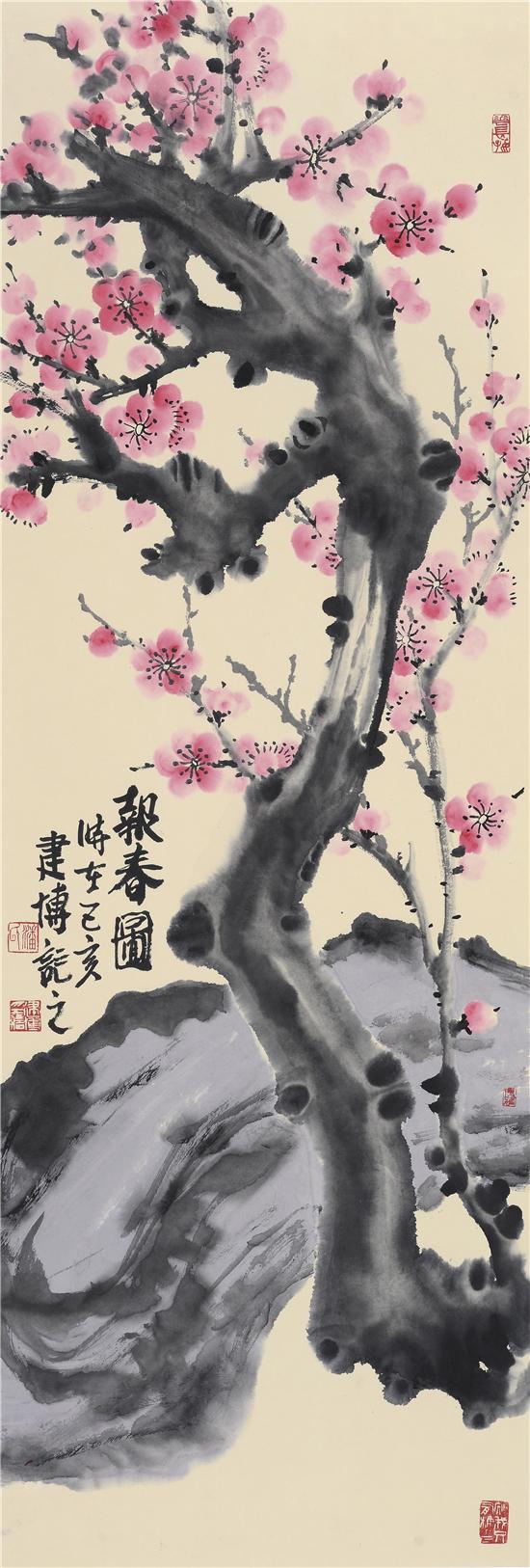 万恒艺术·发现--潘建博国画精品展