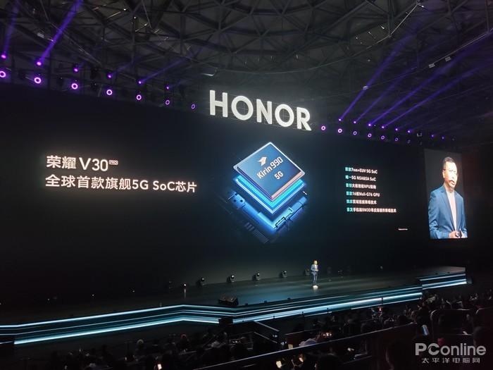荣耀V30系列发布,3299元起,麒麟990加持全系5G的照片 - 23