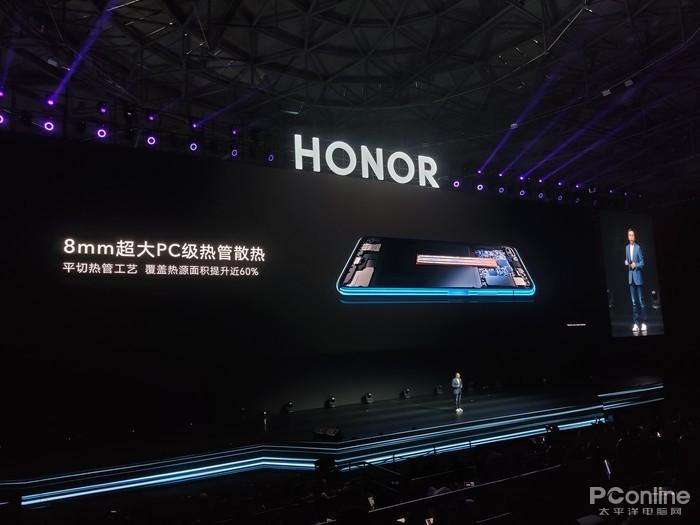 荣耀V30系列发布,3299元起,麒麟990加持全系5G的照片 - 31