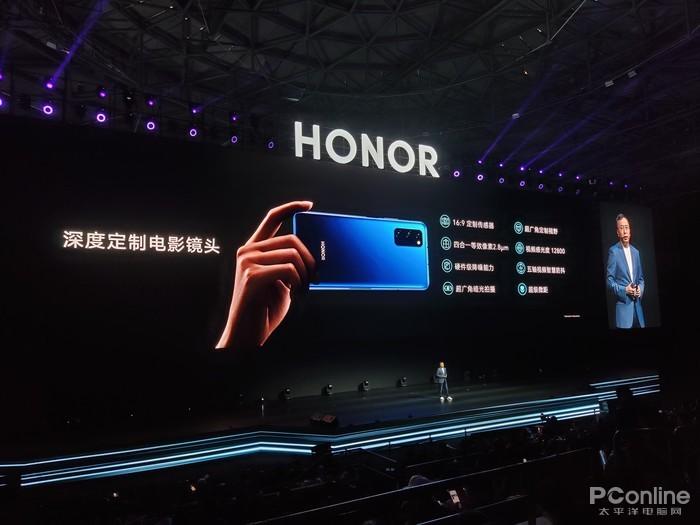 荣耀V30系列发布,3299元起,麒麟990加持全系5G的照片 - 14