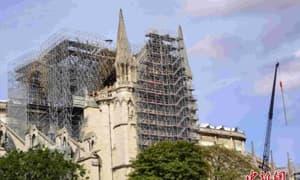 巴黎圣母院火灾7个月后恢复夜间照明