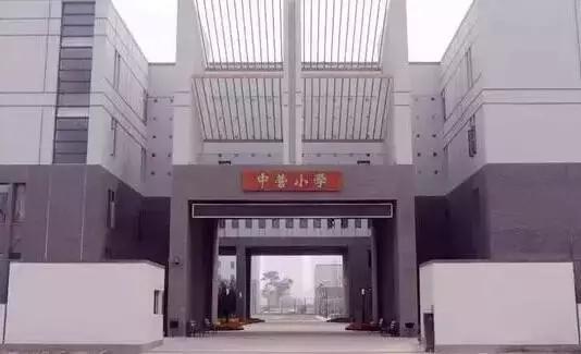 """020天津重點小學學區劃片一覽表!精確到小區樓號"""""""
