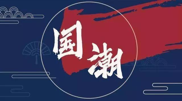 推崇工程师文化的上汽荣威 要做第一新国潮品牌