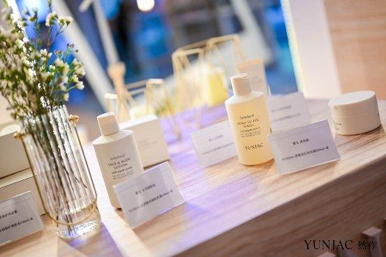 然作品牌发布会:打造现代韩方护肤自然新概念