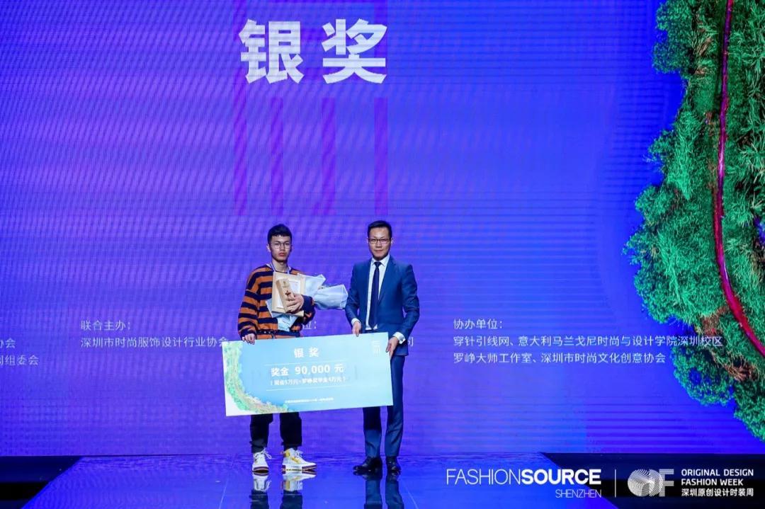 2019中国深圳服装原创设计大赛—精英邀请赛完美收官!(图7)