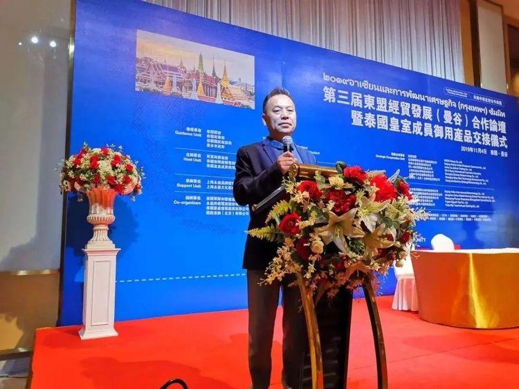 安奇帮作为中泰友好文化大使出席第三届东盟经贸发展合作论坛
