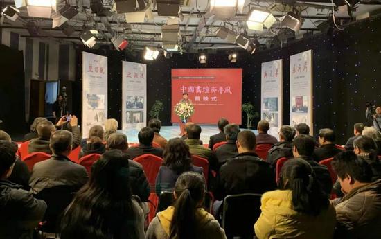 """""""四集大型人文艺术纪录片《我国画坛齐鲁风》""""首映式在北京隆重举行"""