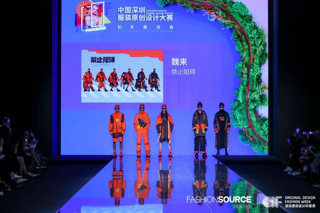 2019中国深圳服装原创设计大赛—精英邀请赛完美收官!(图6)