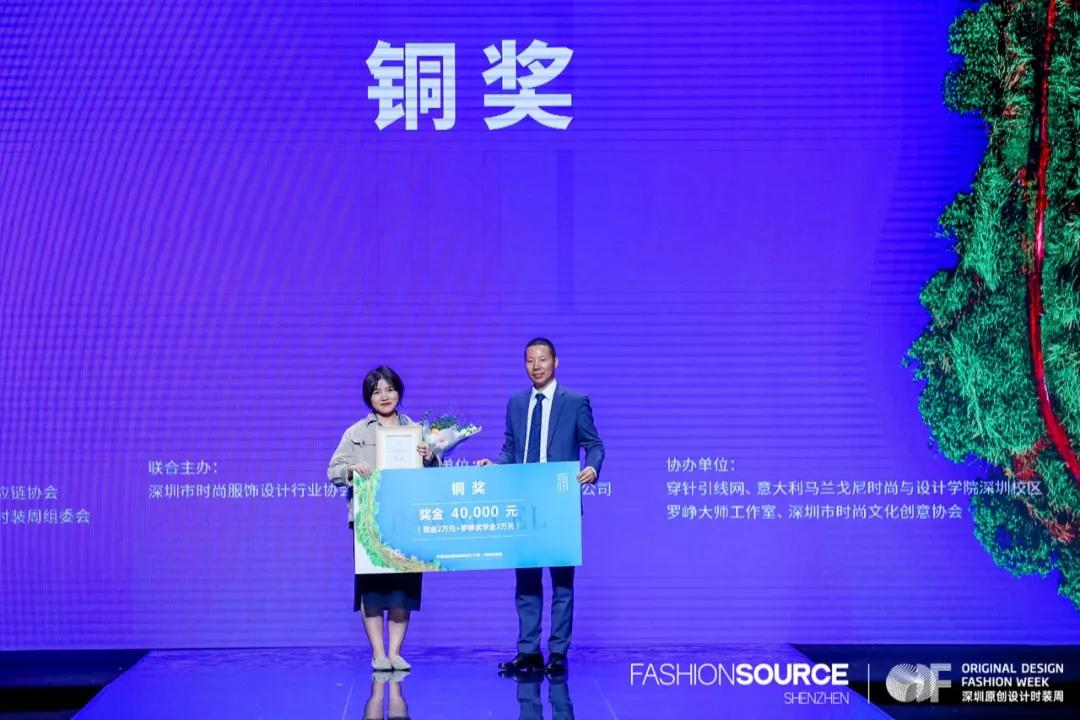 2019中国深圳服装原创设计大赛—精英邀请赛完美收官!(图9)