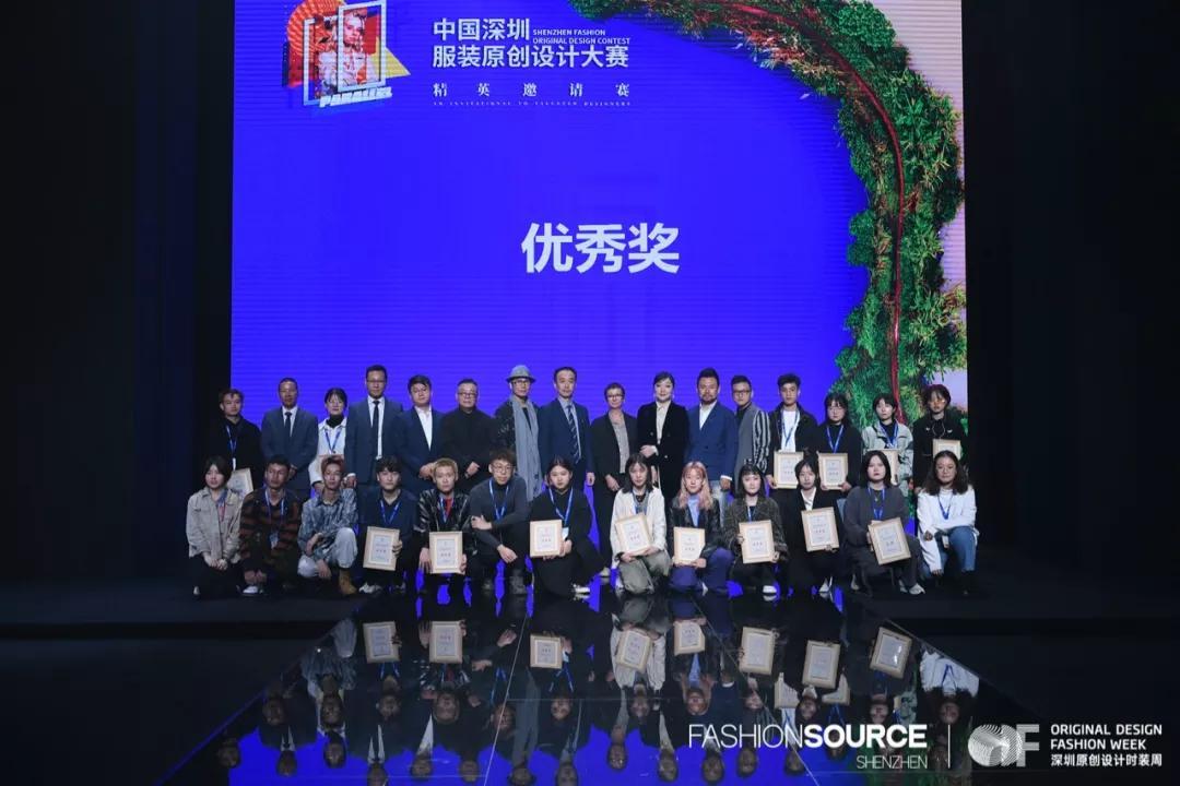 2019中国深圳服装原创设计大赛—精英邀请赛完美收官!(图14)