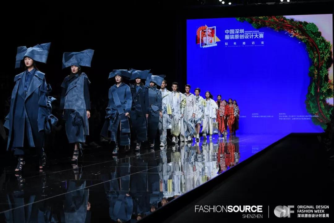 2019中国深圳服装原创设计大赛—精英邀请赛完美收官!(图1)