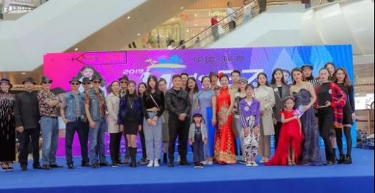 中國和海丨2019第27屆新絲路模特大賽成都4場初賽圓滿結束!