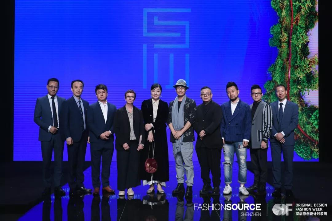 2019中国深圳服装原创设计大赛—精英邀请赛完美收官!(图2)