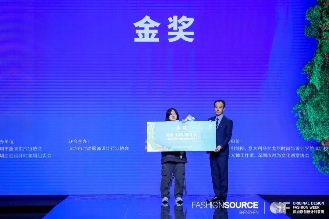 2019中国深圳服装原创设计大赛—精英邀请赛完美收官!(图5)