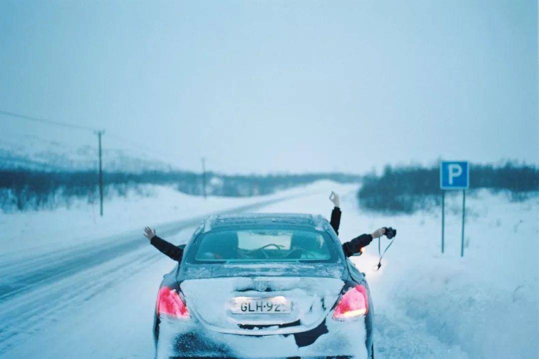 北欧定制之旅