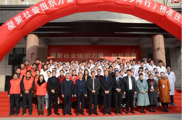 山东莒县民政局凝聚社会组织力量、创新开展《圆梦同行》精准扶贫活动