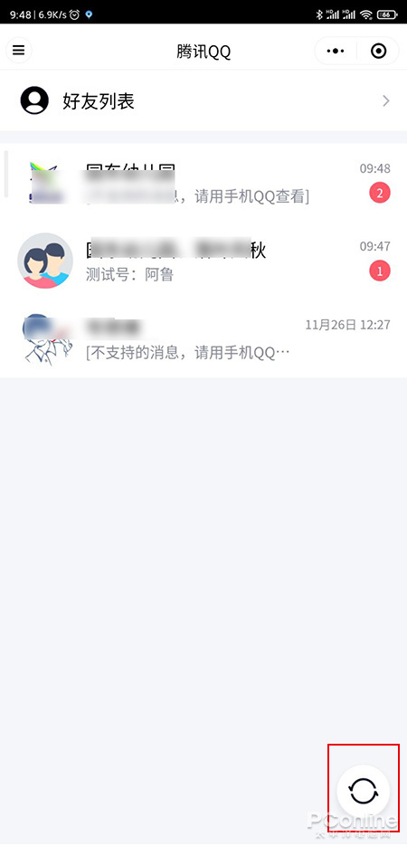 """微信""""腾讯QQ小程序""""体验的照片 - 8"""