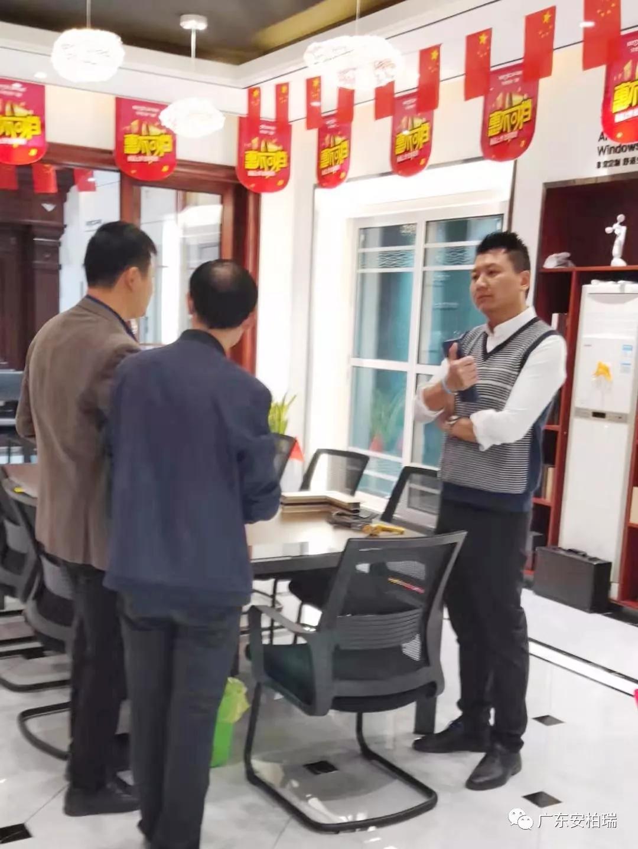 安柏瑞门窗老客户带新客户到店了解产品