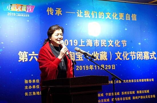让收藏飞入寻常百姓家——第六届上海淘宝(收藏)文化节闭幕