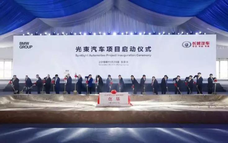 光束汽车:长城走向国际与宝马走进中国