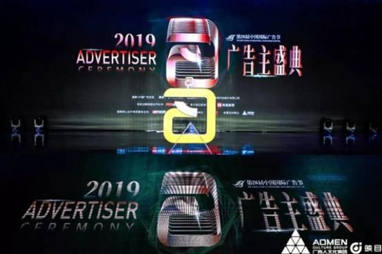 前瞻性营销布局助力TCL逆势狂奔