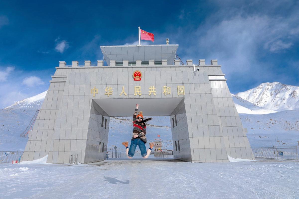 南方姑娘零下20度不穿秋裤,站在世界最高口岸,对面就是巴基斯坦