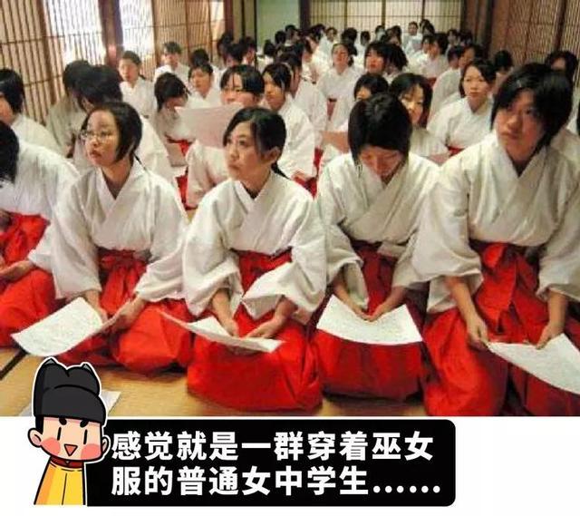 [旅遊 境外遊日本資訊]原創             最早嘅日本巫女,居然是中國人?五分鍾了解最 ...