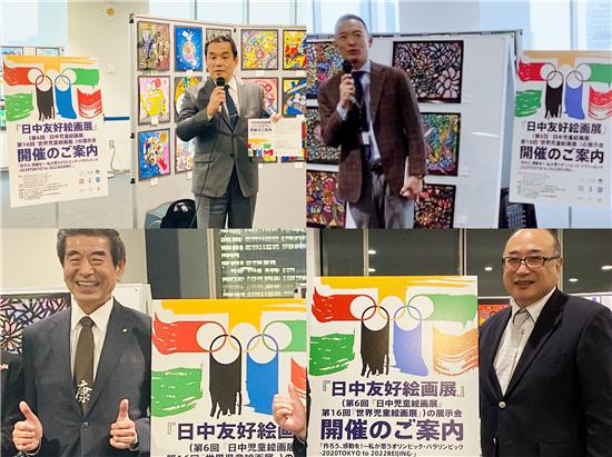 2019 手�L�W林匹克���H��g展(日本�|京站)