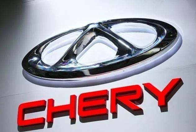 奇瑞11月售7.47万辆新车 同比上涨1.1%