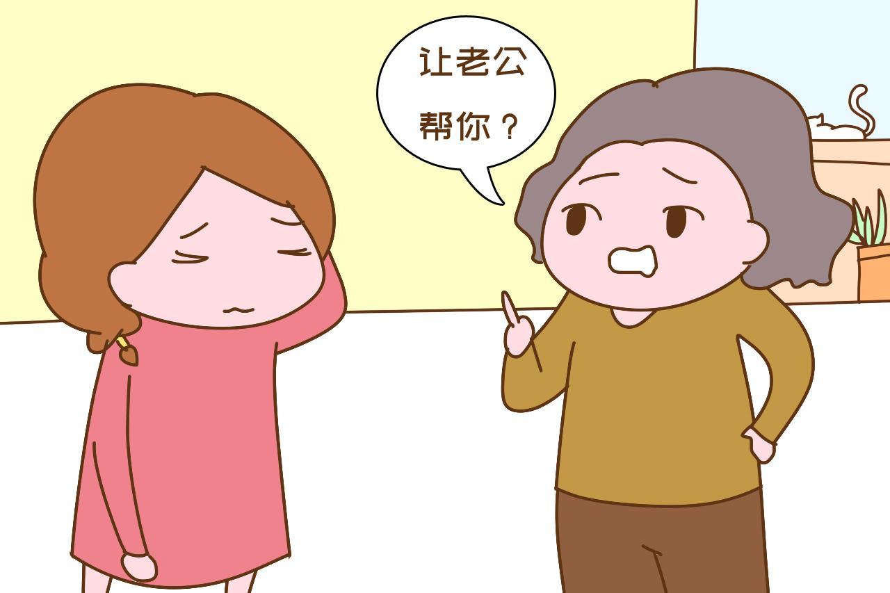 """[母嬰 孕產指南]原創             """"嫁人之後,難道要讓老公幫你做家務?"""",父母一番 ..."""