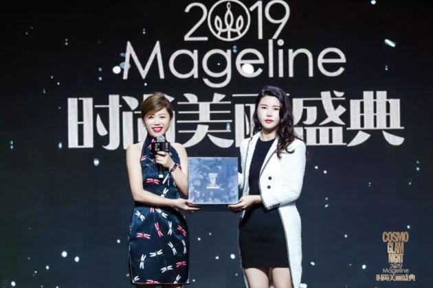 時尚傳承 美麗永恒!2019 COSMO時尚美麗盛典閃耀上海