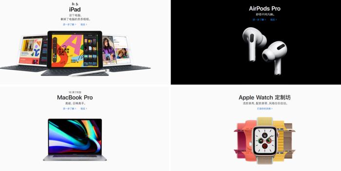 16GB内存一根卖3000?苹果:买不起是你的问题的照片 - 8