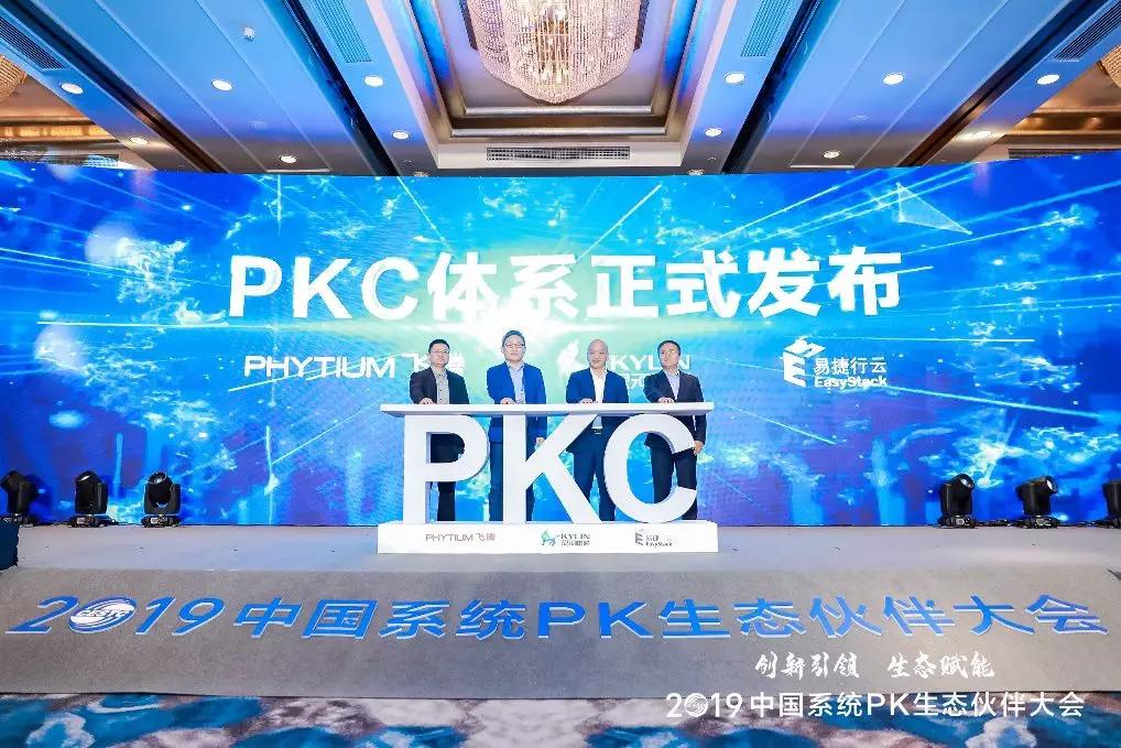 """PK生态日渐完善,中国架构""""换道超车""""的可能性有多大?"""