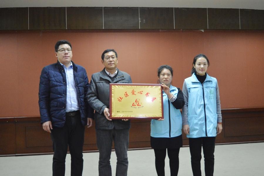 赞皇县困境留守儿童社会工作服务项目启动_儿童督导员和儿童主任开班培训