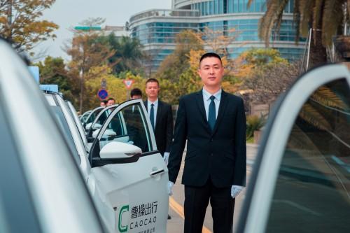曹操出行召开媒体沟通会,共探昆明绿色交通发展