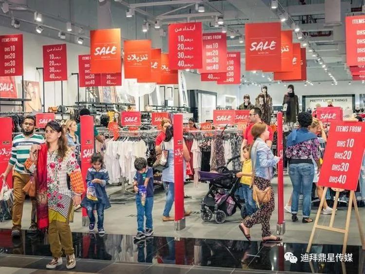 2020年迪拜购物节时间表将于12月26日拉开帷幕