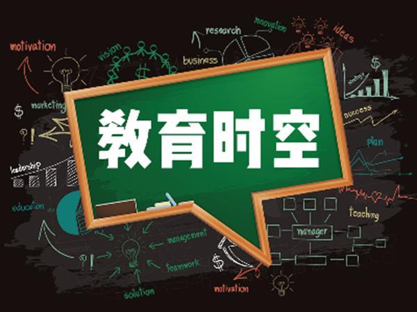 镇江市丹徒高级中学怎么样?打造特色体育教育