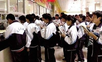 山东杜郎口中学教学模式现状!素质教育改革圣地