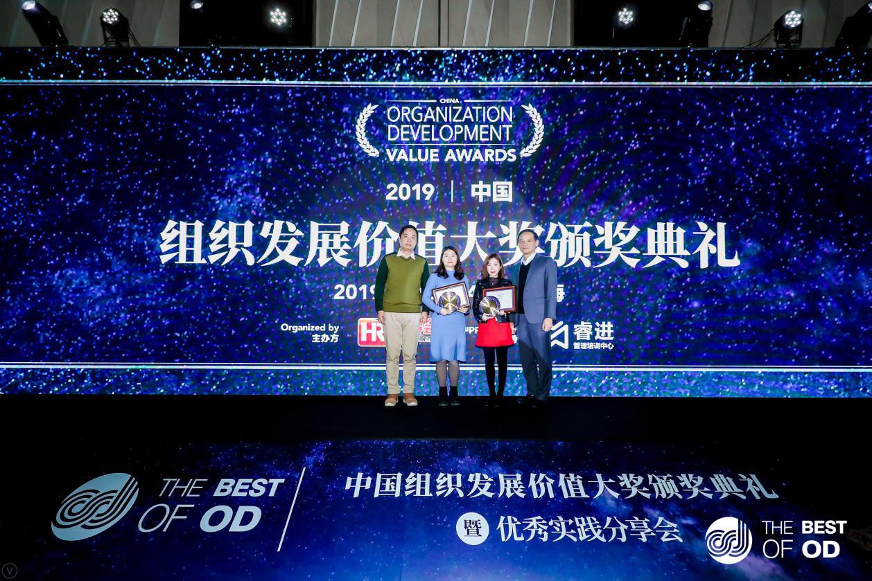 """网龙打造""""AI+自主管理""""式新型组织_荣获""""最佳组织创新奖"""""""