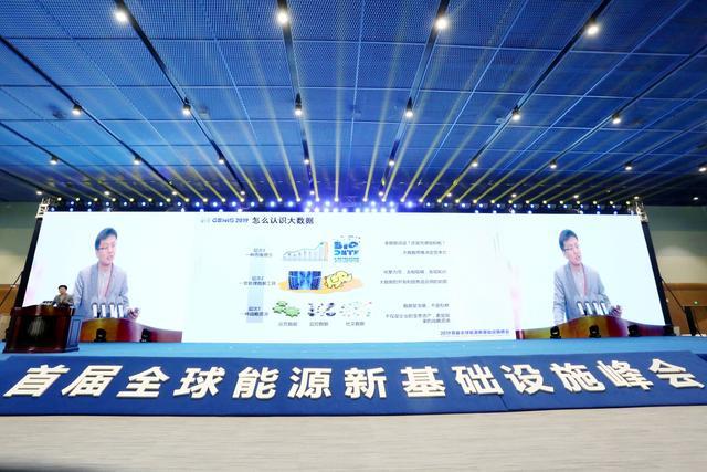 工信部中国信息通信研究院马鹏玮:大数据产业发展的问题和风向