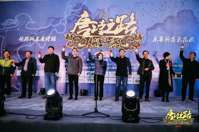 2019第三�锰圃�之路-天姥山越野��A�M落幕